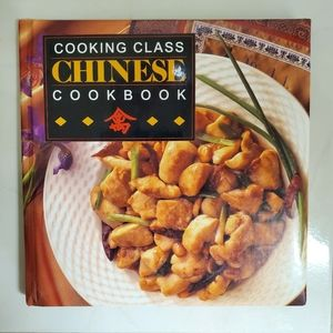 BOGO Cooking Class Chinese Cookbook